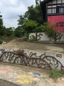 動物の庭♪7月26日完成しました