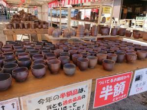 秋の陶器祭り 9月14日(土)~9月23日(月・祝)開催!